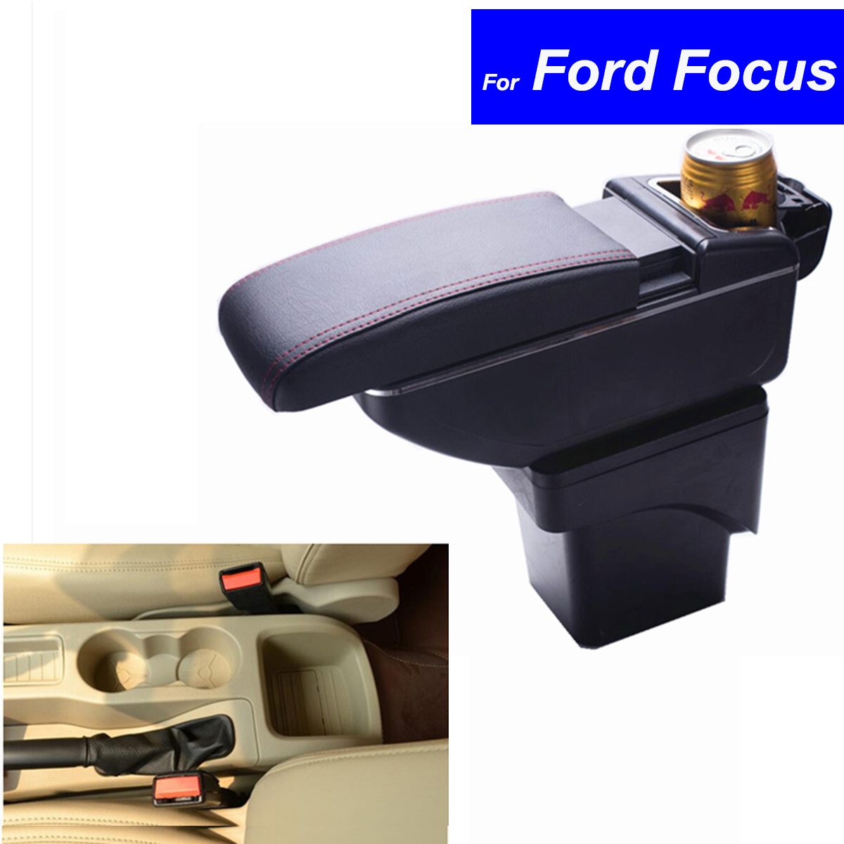 Leather Car Center Console Armrests Storage Box for Ford Focus 2007 2008 2009 2010 2011 2012 2013 2014 Auto Parts Free Shipping 7 generation car center console armrest storage box suitable for ford focus 2 focus 3 auto accessories