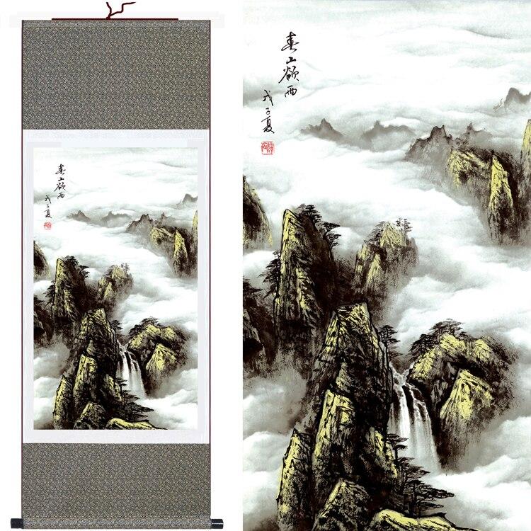 ღ ღPared del arte grande pintura abstracta montañas pintura ...