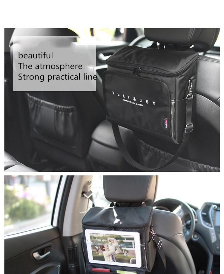 Auto receive arrange2