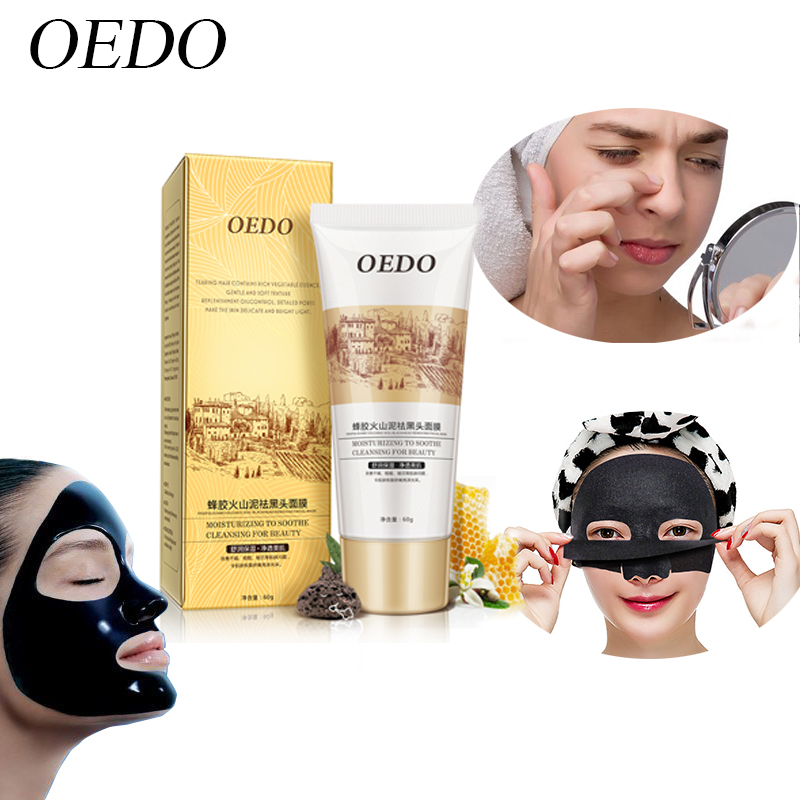 Beyoutiful Black Out Pore Treatment: Propolis Volcano Mud Removal Blackhead Mask Deep Cleansing