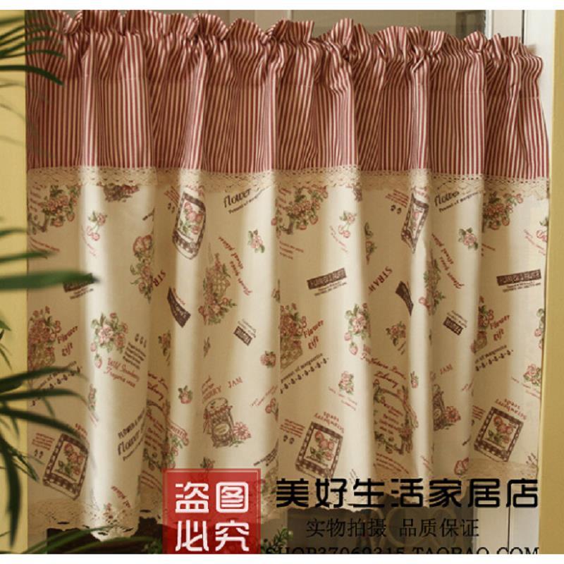 Buy New Arrival Kitchen Curtain Coffee Curtain Door Blind Ba