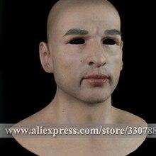 [SF-N10] высококачественные реалистичные силиконовые маски, маска на всю голову на Хэллоуин, мужские маскарадные маски, маска с человеческим лицом на Рождество