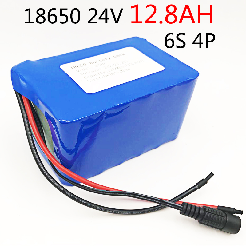 Laudation 24V Electric bicycle lithium battery 12800mah 25.2V 12.8AH motor wheelchair lithium ion battery 250W electric bicycleLaudation 24V Electric bicycle lithium battery 12800mah 25.2V 12.8AH motor wheelchair lithium ion battery 250W electric bicycle