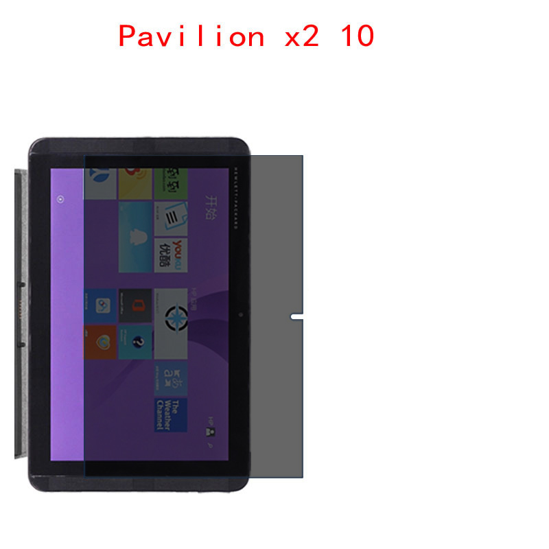 For HP Pavilion x2 10 Tablet 10inch laptop screen Privacy Screen Protector Privacy Anti Blu ray effective protection of vision