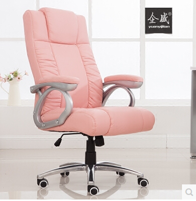 Desk Chair Pink Matching Bar Stools And Dining Chairs Fashion Of Ms Office Computer Staff Recreational Swivel Home Lift