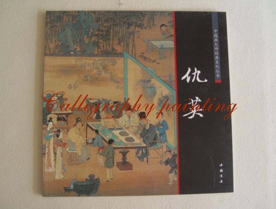 Xieyi Pintura Caligrafia Chinesa Escova