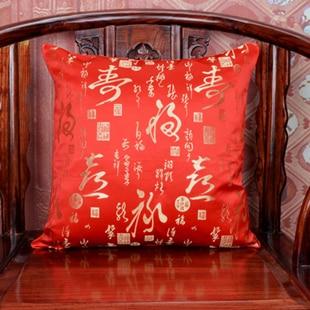 Этнические квадратные шелковые атласная наволочка 45x45 Рождественские декоративные Чехлы для дивана китайские подушки - Цвет: Красный
