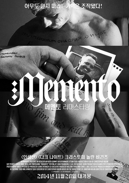 Memento 2000 vintage movie poster 24x36 inch 01