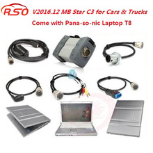 Perfectly  MB Star C3 Pro with HDD V2017.07 And T8 Laptop for Panasonic C3 star diagnosis tool Work for Car and Truck