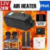 5KW 12 24V Air Parking Heater Set Defroster Automatic Control For Bus Car Truck Boat Motor