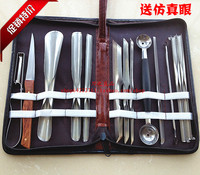 13Pieces/Lot Differents Multifunctional Stainless Steel Food Sculpture Knife Set Fruit Sculpture Carving Knives