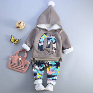 Kabeier Children's Girl Years Winter Boy Clothing Outfit