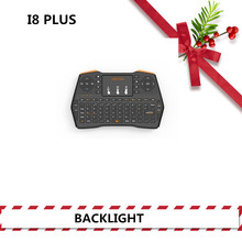 I8 Plus Teclado Backlight Handheld Air Mouse Controle Remoto Para TV Box Computer Gamer