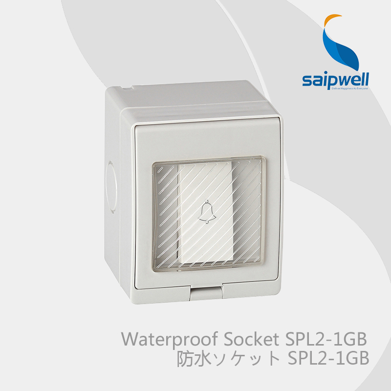Saipwell Electrical Equipment & Supplies on off switch I O Start Stop Double control waterproof IP55 (SPL2-1GB)