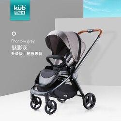 Wózek dziecięcy lekki składany może usiąść rozkładany wózek dziecięcy wysoki krajobraz koło do wózka dziecięcego amortyzacja|Wózki z czterema kołami|Matka i dzieci -