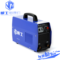 Fast Shipping Welding machine ZX7 250 Inverter DC Welder machine 140A without wire 2.5mm welding electrode electric welding rod
