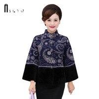 2017 New Women Long Sleeve Mohair Stitching Cardigan Jacket Women Embroidery Plus Size Sweater Outwear Coat