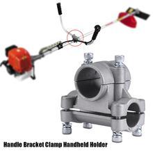 цена на Trimmer Handle Bracket Clamp Handheld Holder for Strimmer Trimmer Brush Cutter Garden Tools