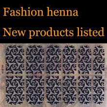 New products listed arrival personality of henna flashing silver decorative pattern art Sticker & Decal