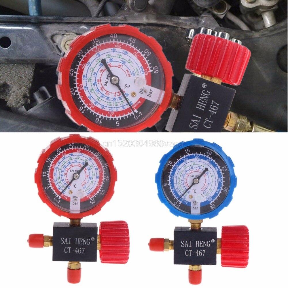 Klimaanlage Drei-Weg Einzel Manifold Gauge Ventil R134A R404A R22 R410A Manometer F22 dropshipping