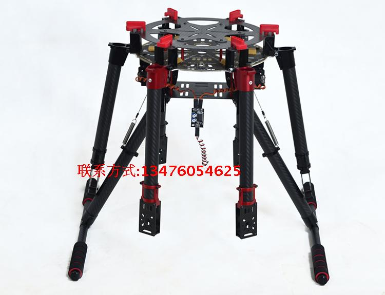 Ultralarge t900 shaft rotor hd remote control helicopter UAV frame folding s 1200 rotor shaft professional grade uav rack shaft large frame for 8 axis rc airplane plane