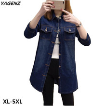 Plus Size XL-5XL Denim jacket Spring Autumn New Female Costume casual tops Shirt Style Coat Fat MM Cowboy Outerwear YAGENZ A554
