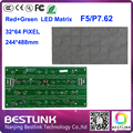 p7.62/F5 led matrix 32*64 dot 244*488mm dual color F5 red and green color led display screen board led programmable diy kits
