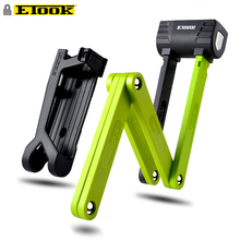 Etook Folding Lock Anti Theft Foldable Bicycle For Motorcycle E-bike Scooter Patent Side Pulling Design ET490