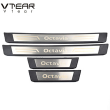 Vtear for Skoda Octavia A7 Door Sill Guard Sticker Film Anti Scratch kick styling protector pedal strip cover accessories 2017