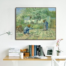 First Steps after Millet by Vincent Van Gogh Poster Print Canvas Painting Calligraphy Wall Picture for Living Room Home Decor
