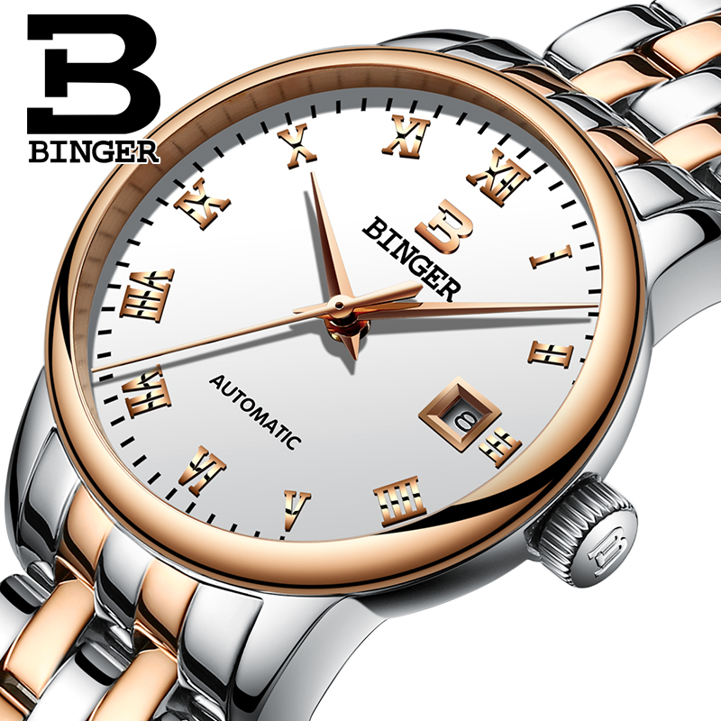 Switzerland Women Watch BINGER Luxury Brand Mechanical 18K Sapphire Clock full stainless steel Women s watches