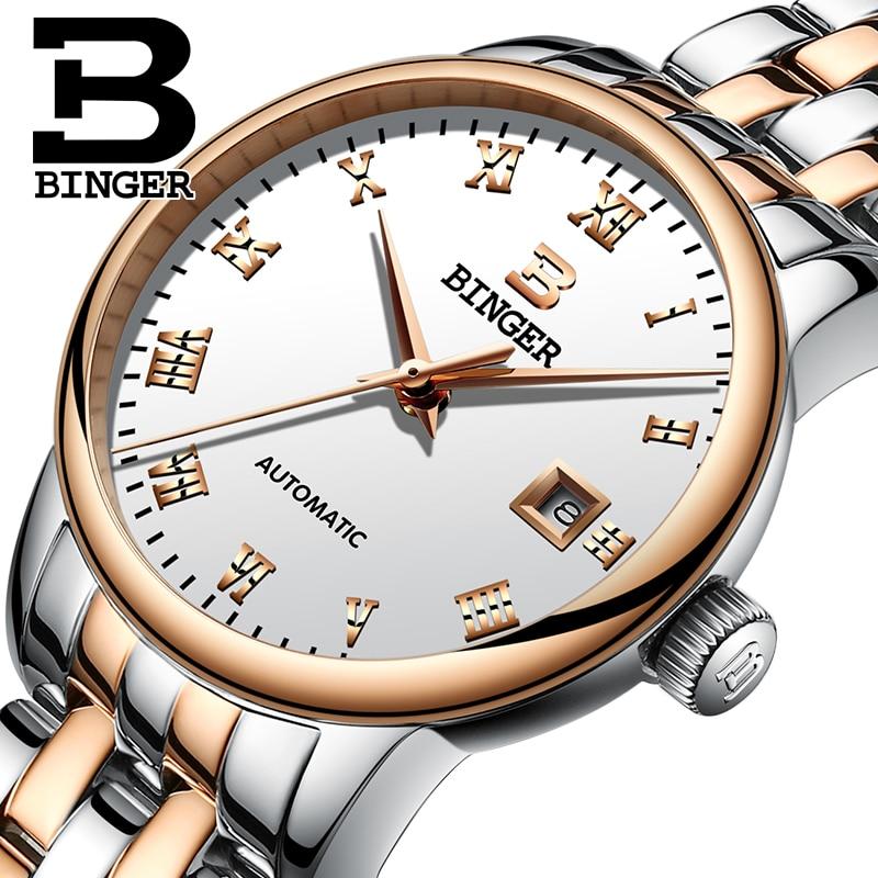 Suisse Femmes Montre BINGER Marque De Luxe Mécanique 18 k Saphir Horloge en acier inoxydable montres femme B-5005L-5