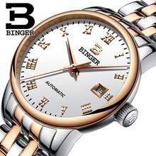 Switzerland Ladies Watch BINGER luxury brand  Mechanical Wristwatches sapphire full stainless steel Women's watches B-5005L-5