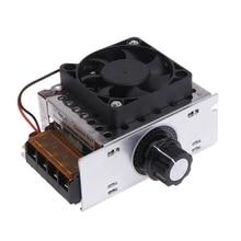 цена на 4000W 220V AC SCR Voltage Regulator Electric Motor Speed Controller Dimmer Module With Fan