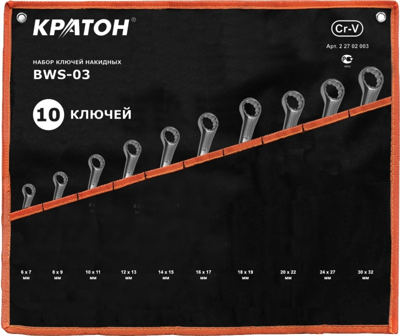 Set flare Kraton keys BWS-03 10 items set of spanner keys kraton bws 02