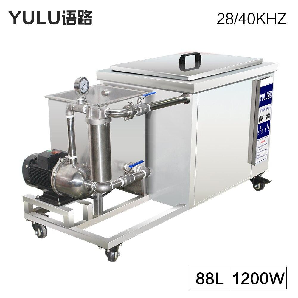 88L промышленной ультразвуковой очистки Ванна фильтр Системы Мощность время Температура регулировки настройки ультразвуковой формы металл...