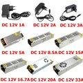 LED Driver 12V 1A 2A 3A 5A 8.5A 15A 16.7A 20A 30A Power Supply AC 220V to DC 12V Voltage Transformer Adapter For LED Strip Light