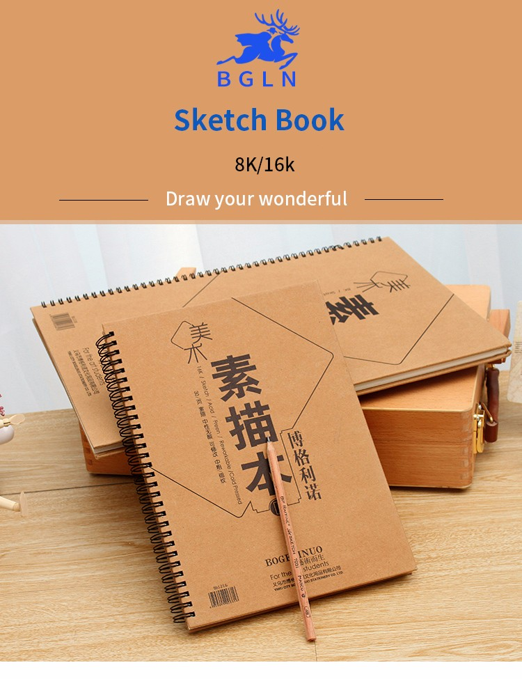 Craft Watercolor Sketch Set Sketchbook Drawing 30 Sheets A5 Paper Book For Art