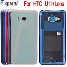 オリジナル新 Htc U11 バッテリーカバーとカメラレンズガラスドアバックハウジングケース Htc U11 U 3w W 1w バックガラスバックカバー