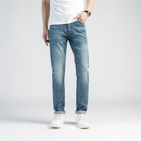 2018 Fashion boutique jeans NJH