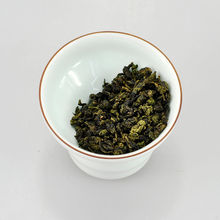 Organic FuJian Anxi Tie Guan Yin Chinese Oolong Tea Green Tea