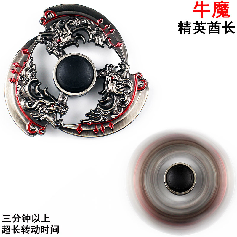 LOL finger fingertips ,Metal gyro, rotates darts,Fingertips gyro,Spinning Top,hand spinner,Stress Relief Toy,Fidget Spinner. ...
