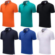 Trainning Exercise Golf Short Sleeve Sports Polo Shirts Quick Dry Slim Outdoor Training Tennis Badminton Sportswear 7901(China)