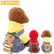 Newest Design Cute Bear Dog Pet Cat Costume Jeans Coat Jacket Cool Dog Winter Warm Cotton Small Dog Coat cute Hoodie Clothes