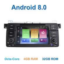 Ips экран Android 8,0 автомобильный DVD видео мультимедийный плеер gps для BMW E46 Rover 75 M3 с радио WiFi BT