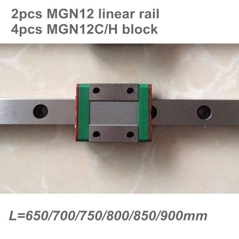 2pcs 12mm Linear Guide MGN12 650 700 750 800 850 900 mm linear rail + 4pcs MGN12H or MGN12C block 3d printer CNC 2pcs sbr20 700 750 800 850 900mm linear rail guide 4pcs sbr20uu block