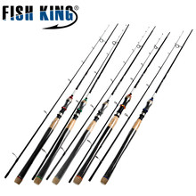 FISH KING Hi Carbon 5 Color 2.1M-2.7M 2 Section Soft Lure Fishing Rod Lure Weight 2-40g Spinning Fishing Rod For Lure Fishing