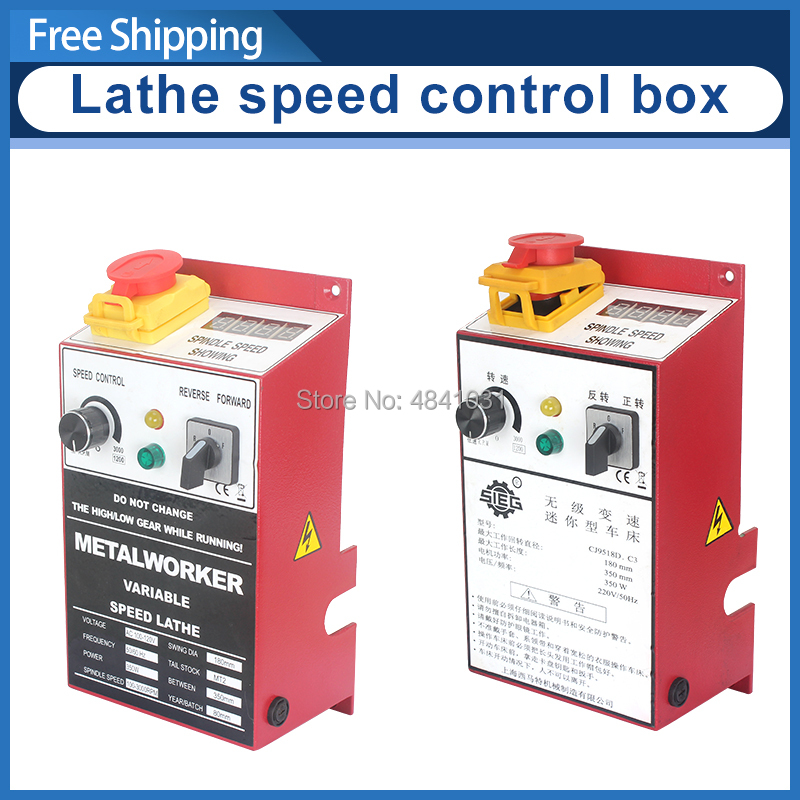 Control Box Assembly 7x14 Mini Lathe Speed Control Box SIEG C3 110V&220V 350W Electrical Control Box Circuit Board Mounting Box