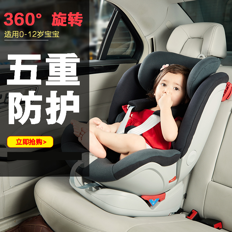 Baby Car Seat Rotary Chair 0-4-7-12 Years Old Isofix Interface Five Point Safety Harness Child Car Safety Seat Booster Cushion new professional safety rock tree climbing rappelling harness seat sitting bust belt safety harness