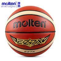 c98d46eb23f32 D'origine Fondu Basket-Ball EZ7X/EZ6X/EZ5X Marque Haute Qualité Véritable